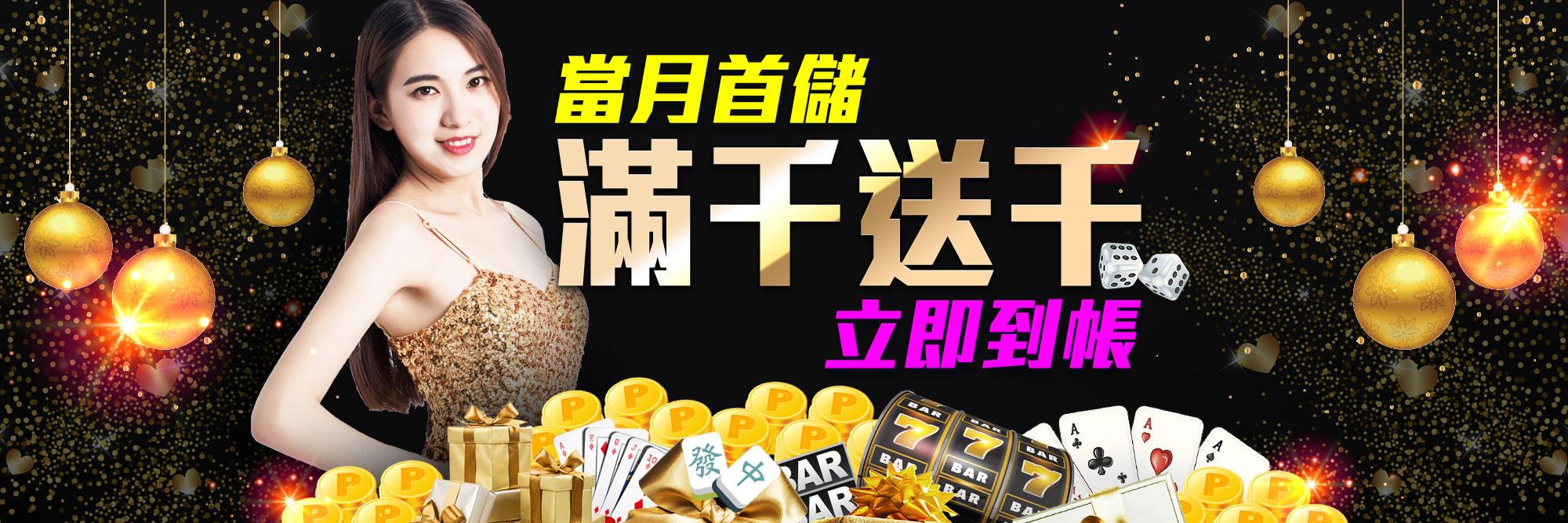 線上娛樂城推薦勝率最高排行!PTT鄉民評價、賺錢、破解、玩法、送體驗金